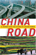 amazon book cover image image